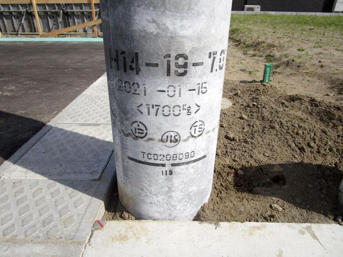 電柱の下部の印字